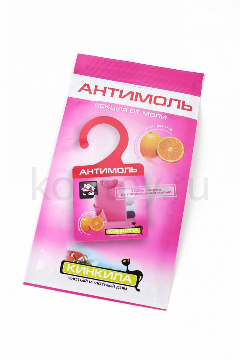 Вешалки от моли с запахом Апельсина КИНКИЛА